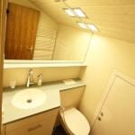 viterma WC-Sanierung Nachher-Situation